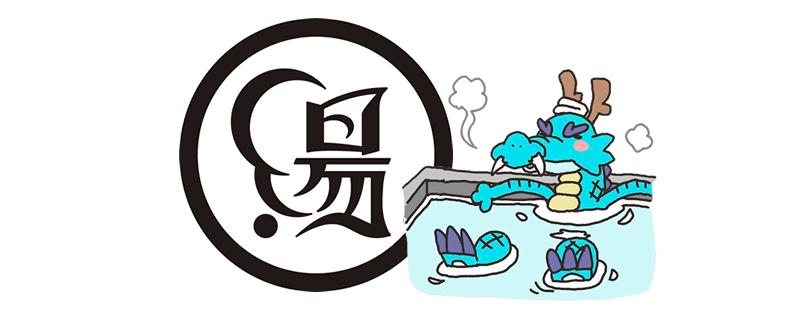 湯らりロゴ