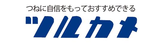 鶴亀温水器工業株式会社